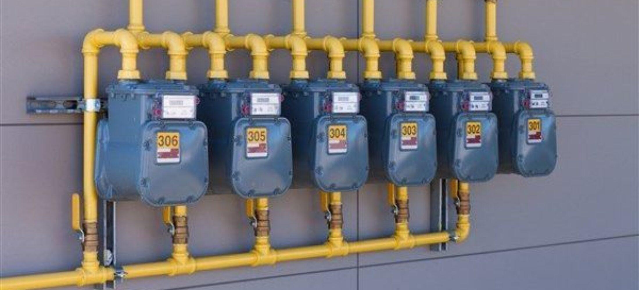Εγκατάσταση φυσικού αερίου - Τιμές
